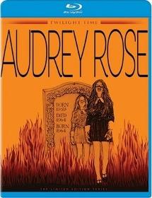 Audrey Rose cover (215x280)