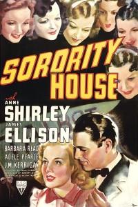 SororityHouse