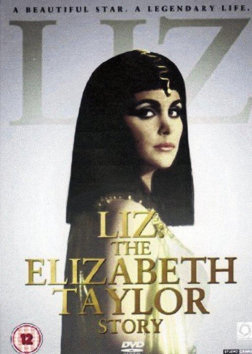 Elizabeth Taylor Filme